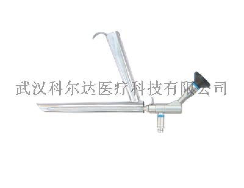 HZ-1型支撑喉镜,沈大HZ-1型 支撑喉镜