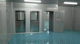净化彩钢板嵌入式风淋室/洁净区风淋门安装维修翻新