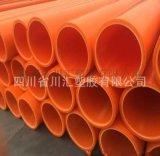 四川成都廠家直銷MPP電力管110承插口高壓電力電纜保護管