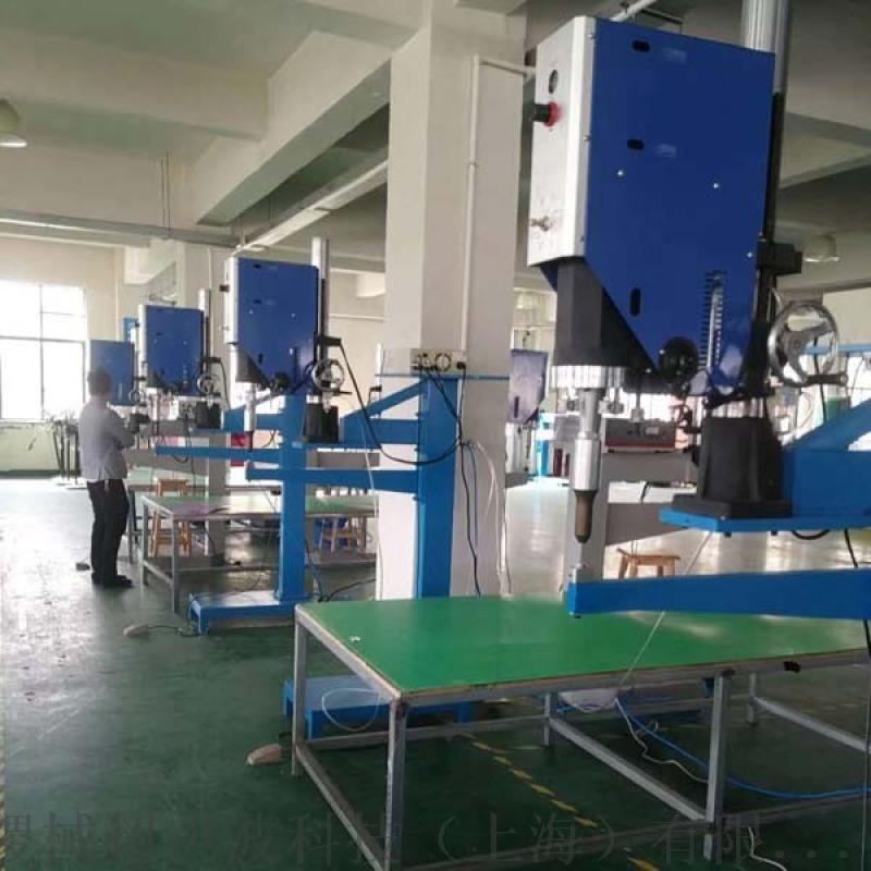 中空板焊接机 中空板超声波焊接机