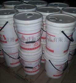 北京复盛空压机  冷却液 2100050232