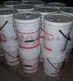 北京復盛空壓機高級冷卻液 2100050232