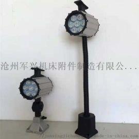 LED防爆工作灯铝合金外壳杆式机床照明灯功率长电压