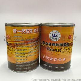 低粘度白色润滑油脂 高速高精密轴承润滑脂