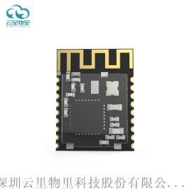 智能门锁蓝牙模块MS48SF1C
