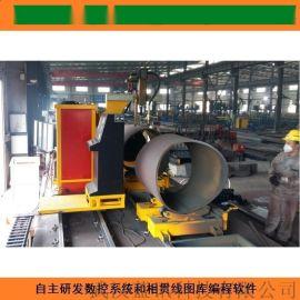 切割坡口机17年研发生产 管道坡口机优质供应商
