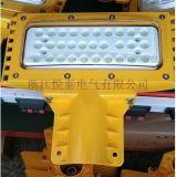 HRT93 钢铁厂LED防爆照明灯