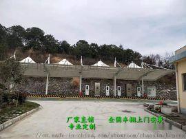 广西钢结构停车棚公司、柳州汽车棚图纸
