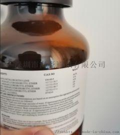 光纤端面清洁液清洗剂