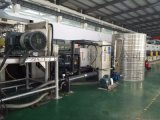 工业冷冻机-低温冷冻机