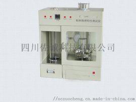 HYL-1001型粉体物理特性测试仪粉体综合特性