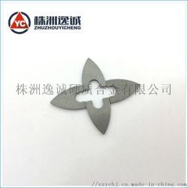 硬质合金非标产品 定制 YG6