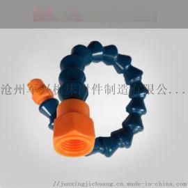 """无毒 安全健康  环保 耐酸""""塑料万向水管""""冷却管"""