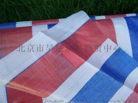 北京彩条布塑料布红白蓝三色彩条布厂家批发