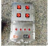304不锈钢防爆电源分配箱