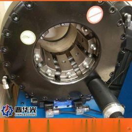 莆田市建筑48钢管缩口机双缸钢管缩管机厂家销售