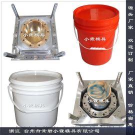 35升中石化桶塑胶模具
