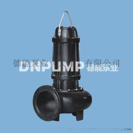 大流量WQ潜水排污泵_生活污水排放泵