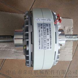 中山生产供应PC型磁粉离合器,专业维修磁粉器,