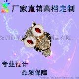 廠家直銷金屬琺琅烤漆徽章企業慶典活動卡通胸章定制