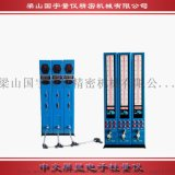 AEC-300中文屏显电子柱量仪测量