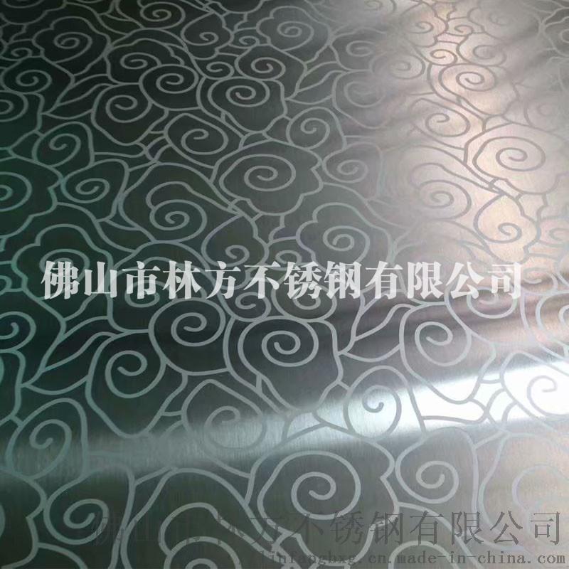 定制室内装饰装潢304不锈钢组合工艺装饰板