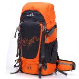 上海方振箱包定制旅行包定做定制户外礼品箱包定制背包双肩包定制