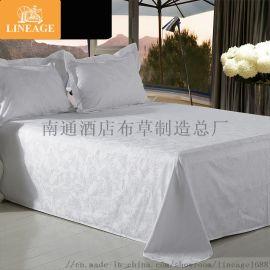 酒店毛巾厂家 酒店床上用品 酒店被套 酒店床单