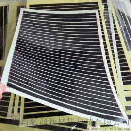 碳晶石墨烯发热板 生产厂家发热板