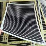 碳晶石墨烯發熱板 生產廠家發熱板