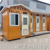 秦皇岛生态环保厕所厂家