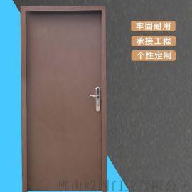 佛山钢质门工厂直销钢质房间公司宿舍复合门学校教室专用门