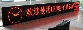 苏州LED电子显示屏