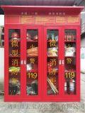 郑州工地消防柜|工地安全体验柜定做厂家