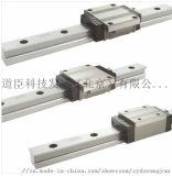 臺灣製造準銀直線導軌