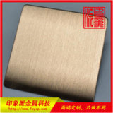 304拉丝玫瑰金不锈钢装饰板厂家印象派金属