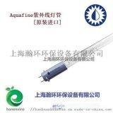 Aquafine 17498 燈管