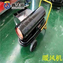 上海南汇区燃气暖风机辐射式燃油取暖器厂家出售