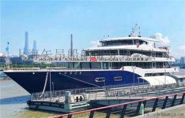 16铺码头水晶公主游船桌餐 游船包舱 散客游览