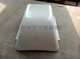 玻璃钢拱形罩壳 玻璃钢防尘罩防雨罩 机械设备保护罩
