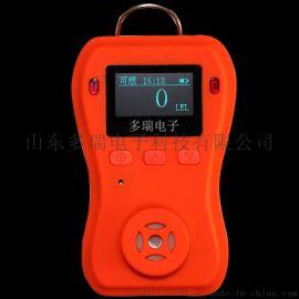 便携可燃气体报警器 便携液化气报警器 天然气报警器