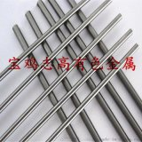 钨棒2.0 钨棒2.4 钨棒φ1.0-100mm 磨光钨杆