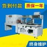 全自动纸盒塑封机 礼盒封切机 POF膜热收缩包装机