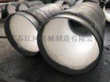 陶瓷耐磨钢管 金属陶瓷复合管 江苏江河