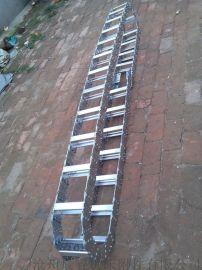 渗碳-钢制拖链,镀铬处理表面抛光钢制拖链