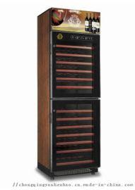 家用电子温控、恒温酒柜   展示柜 冰吧   柜