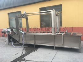 气泡式多功能洗菜机 枸杞清洗流水线 新疆大枣清洗机
