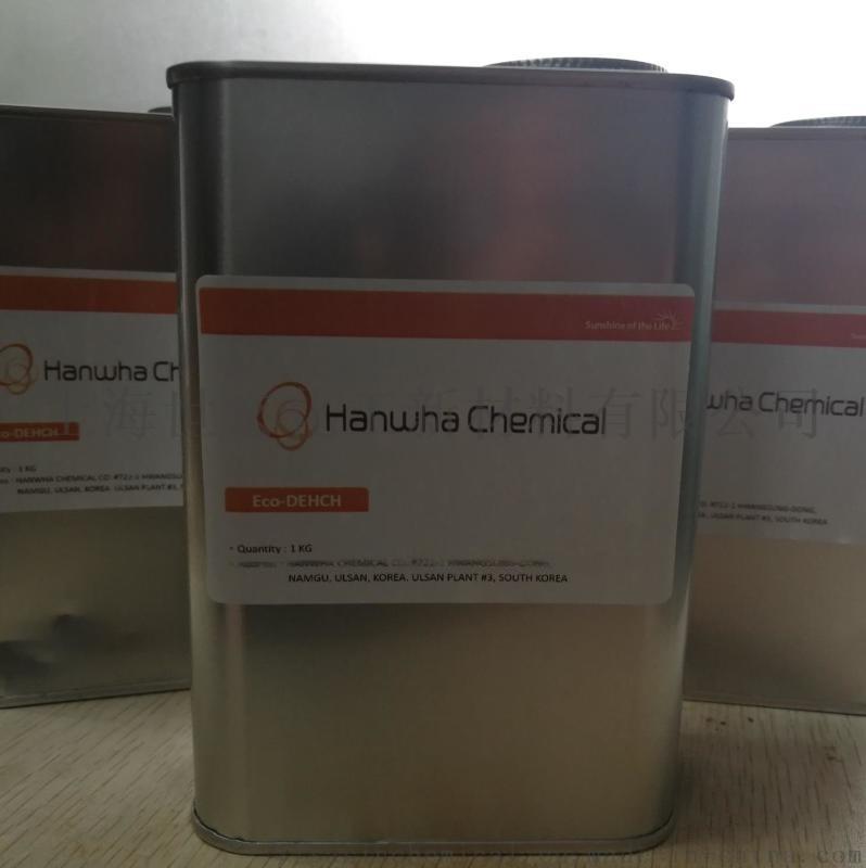 PVC環保增塑劑 DEHCH
