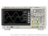 DSOX1102A 示波器