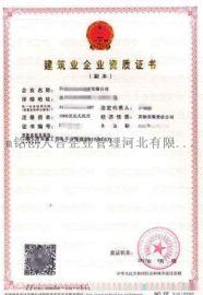 专业**邯郸地区建筑劳务资质